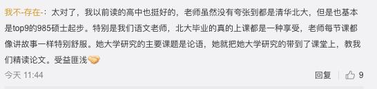 皇家网注册-元璟资本陈洪亮:解读2018年新消费——美好生活会持续升级
