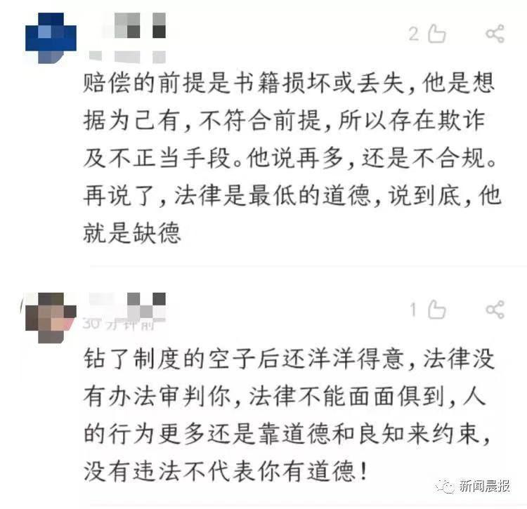 第一娱乐场线上存款_神东煤炭集团外购煤四次挂牌交易(2019年9月19日-9月25日)成交结果公告