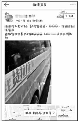 货拉拉被当网约车载客引质疑 律师提醒:打货车有风险