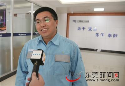 /shuinuandiangong/488987.html