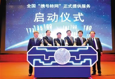 "k7国际线上娱乐 ""伊利现代智慧健康谷""将塑造全球健康产业""新业态"""