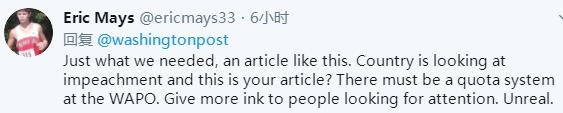 www.aiwin666.com-Twitter CEO被问持有多少比特币 答:总之够多
