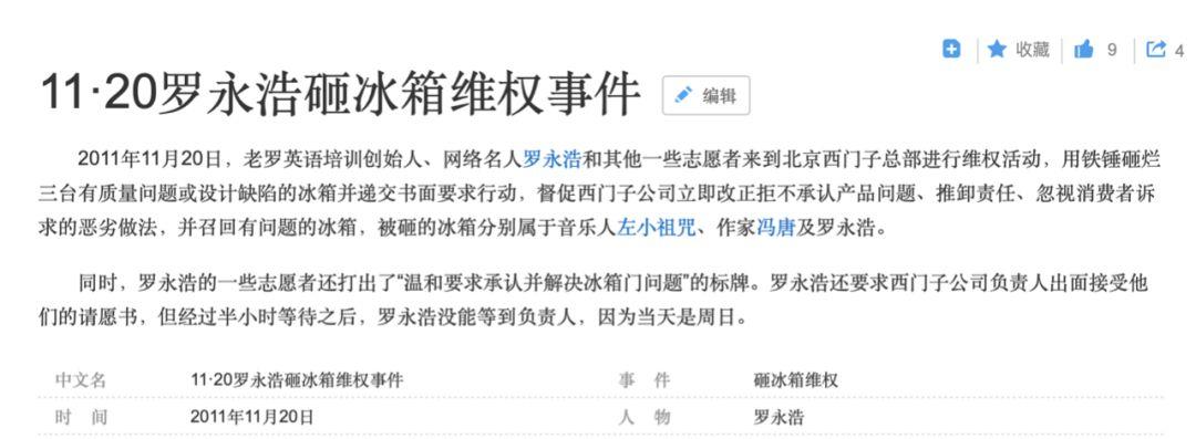 亿鼎博娱乐登录网址_2019市场份额分析丨科技美学