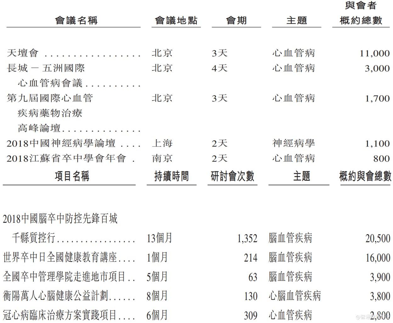 澳门注册送38元|北大学子弑母案嫌犯吴谢宇被抓获 作案动机仍是谜