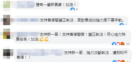 """「免费赌博娱乐送彩金」2018年西昌火把节8月5日开幕 3个会场可""""玩火""""狂欢"""