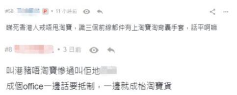 "88laohu - 日研发超音速滑翔弹 日媒称旨在应对中方""威胁"""