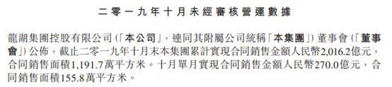 """凯旋娱乐网站,为啥大师说,""""Q5L!你骨骼惊奇!是个练武的材料!"""""""