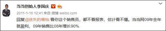 「注册就送钱赌博游戏」侯永永获中国户口证明 但国安尚未赴足协为他注册
