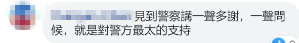 九五至尊vi娱乐手机版网站_重庆一大货车撞死4名小学生 家属称俩侄女和一侄子上学路上被撞