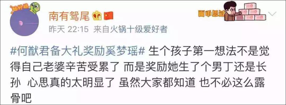 平博88开户网站 - 东河阳光 PK 沁莲城市公馆谁是海陵热门小区?