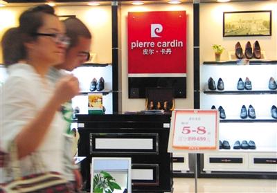 2009年6月30日,北京某商场内的皮尔·卡丹专卖店。图/视觉中国