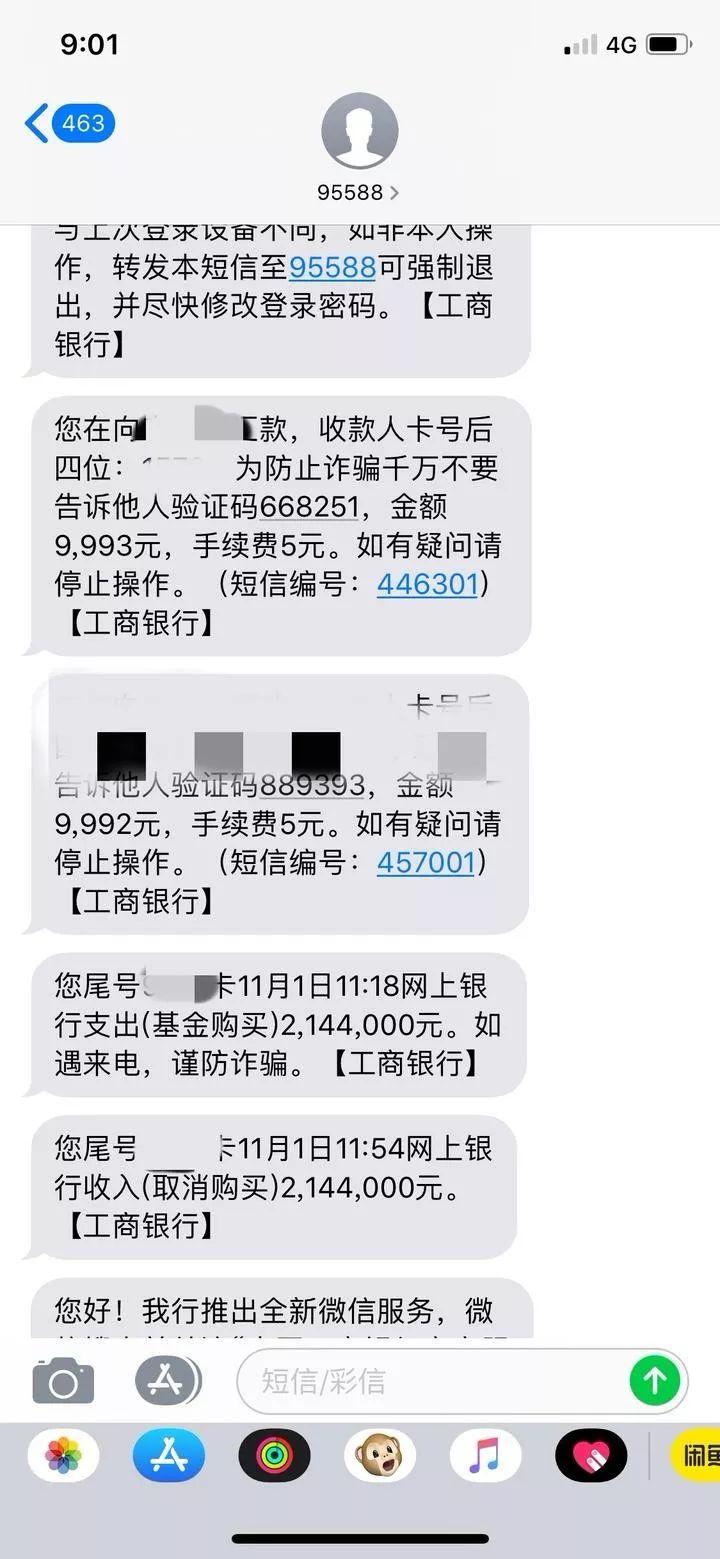 聊城凤凰娱乐,委员:卖淫嫖娼应纳入调解无效准许离婚范围