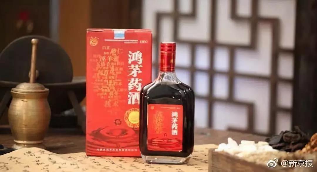 ▲图片来自新京报官方微博
