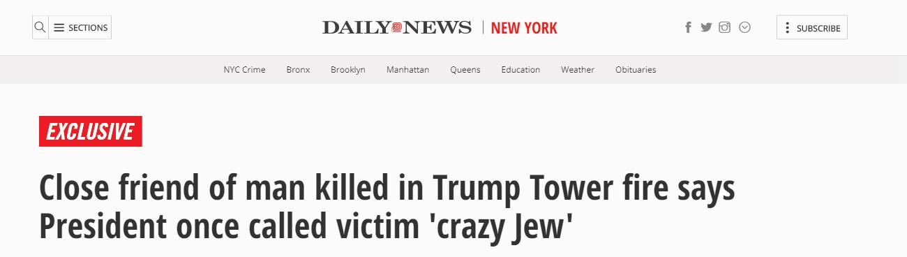 曾被鄙视!特朗普大厦火灾中丧生老人 被曝与特朗普曾有过节