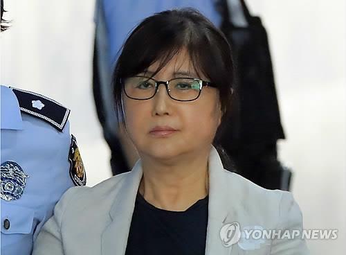 崔顺实获刑18年并处罚金200亿韩元