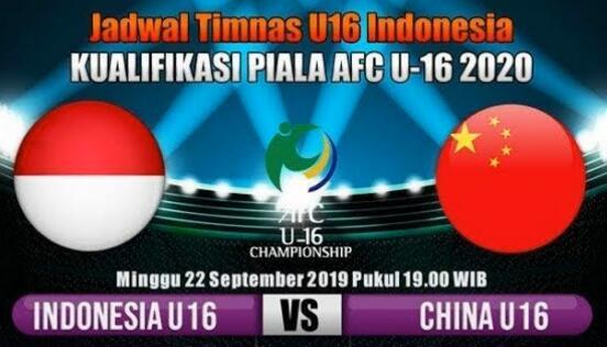 亚少赛预赛:国少0-0印尼,头名晋级!对手中柱