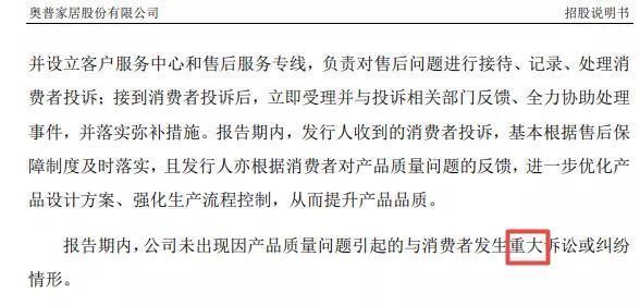 365体育游戏下载 亚汇中国:中兴事件迎重大转机 本周还有两大重磅事件