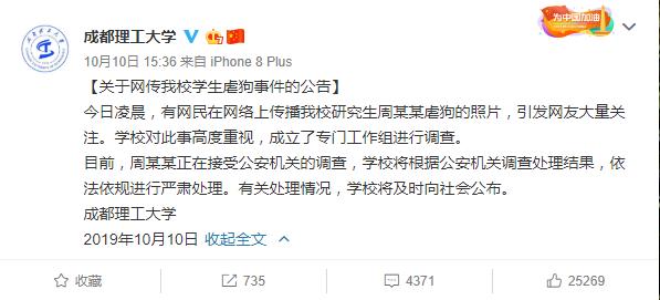 http://www.bjhexi.com/shehuiwanxiang/1424155.html