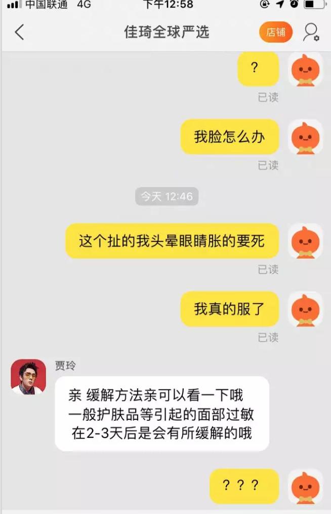 七彩娱乐可靠吗·监管罚单不断 券业股票质押江湖生变