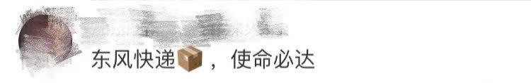 皇冠社区网站 - 四川建成和在建高速公路总里程将突破1.1万公里