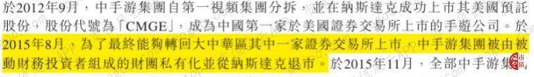 澳门娱乐场营业执照·香港首宗辱国旗案定罪