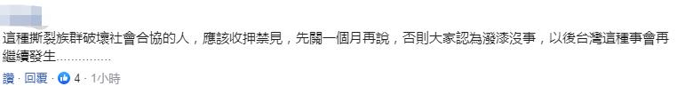 「必博网页」兖州煤业早前获瑞银推荐 现升3%