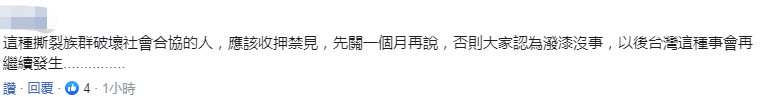 lc8.com注册_上海莱士炒股巨亏14亿:9天暴跌61% 市值没了600亿