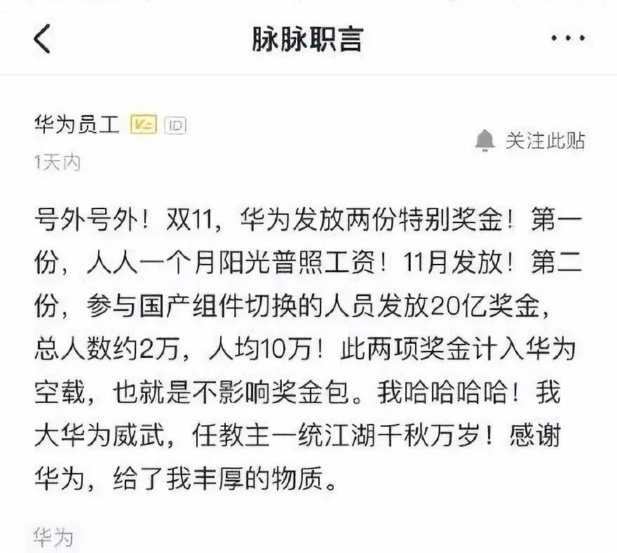 龙8娱乐送38元彩金 2019年A股IPO融资报告系列之二:广东融资领跑全国 高端制造渐成主力