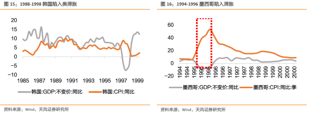 惠泽娱乐网址·李东荣:当前互联网金融行业风险形势依然错综复杂