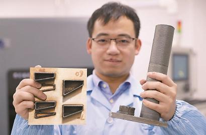 上海产研院研制出国内首台同轴送丝激光金属3