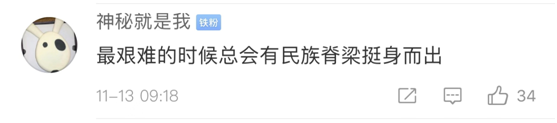 「李小萌在爱人同志里的新娘装」长江期货:服务经济也是期企战略 今年推进