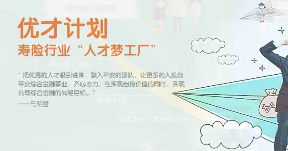 新会员白菜网送体验金 - 掘金海外!公募基金瞄上了越南,新产品刚刚上报