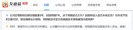 am8亚美app苹果 大名鼎鼎奥迪A5确是买菜车的外形?朋友:怎么说也是个敞篷车啊!