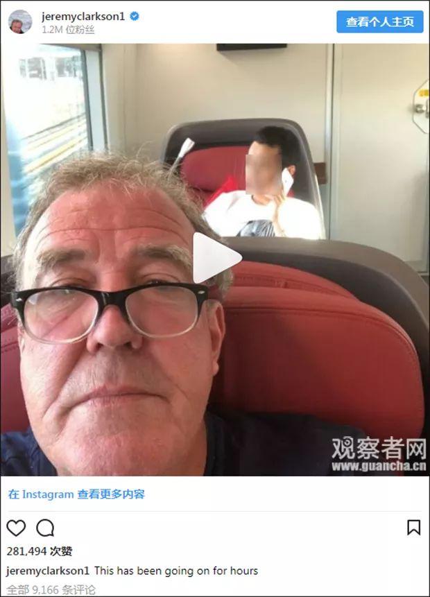 这段老外骂中国高铁乘客视频火了 网友:说的对