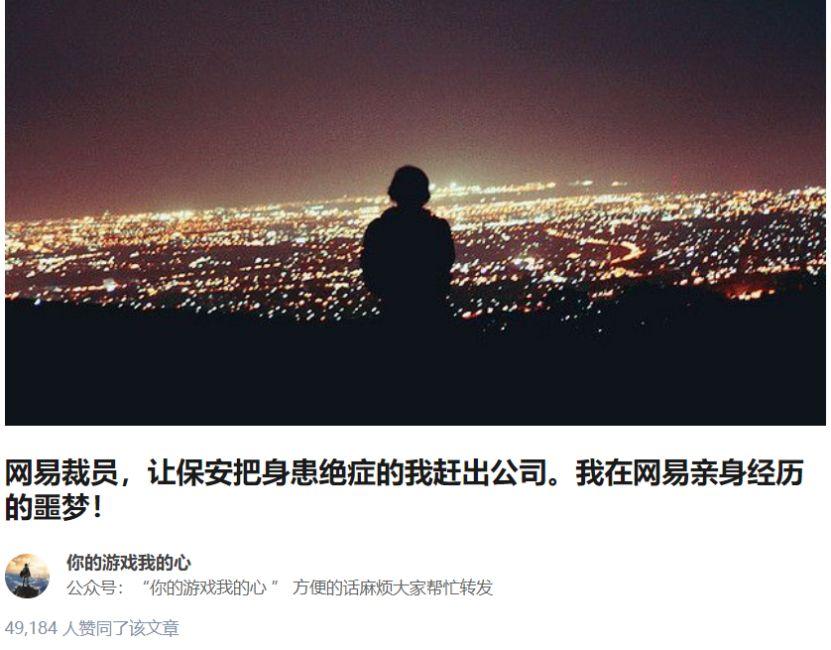 世爵体育推荐|中国上海2021年第46届世界技能大赛筹办对接会在沪召开