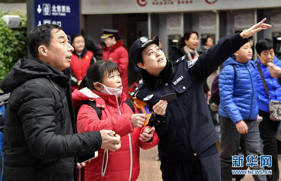 上海一九四九