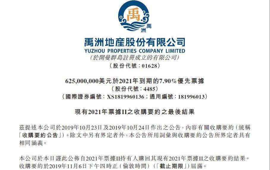 太阳城网游app-中国歼20到底贵不贵?答案揭晓让人意外:难怪美国要考虑增产F22