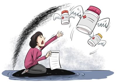 廉价药一入医保就缺货 评论:别让救命药变成罕见药