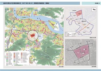 茶白梧田南单元规划 打造滨水住区