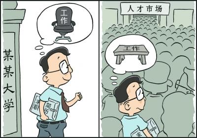 """龙鼎娱乐app_椒金山""""民情恳谈""""让居民话有地儿说 事有人管"""
