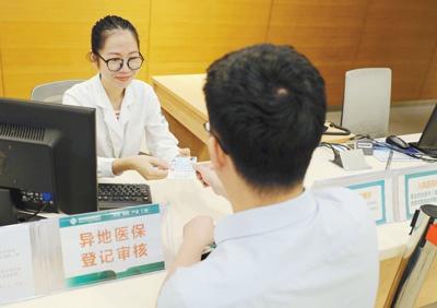 """亚博上可以买lol吗_四川省人工智能学会成立 完善在川高校院所""""走出去""""通道"""