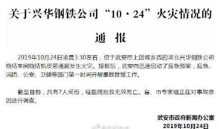 欢乐娱乐场注册送白菜48·警方回应驻马店女子被碾压遇冷漠事件:嫌疑人被捕,赔偿已到位