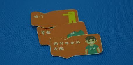 0元包邮领取5000份思维游戏体验包,内含游戏卡和视频课