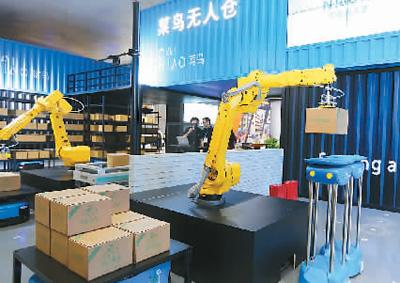 中国物流发展新方向(专家解读)