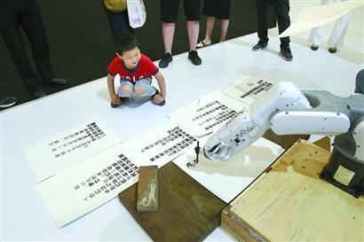 """文化装备博览会展示最新潮技术成果 """"科技魔法秀""""未来感十足"""