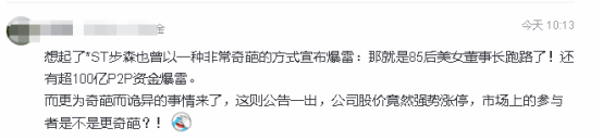 manbet是不是真的 东京车展新车前瞻:没有BBA依然有看头,其中一款车即将国产