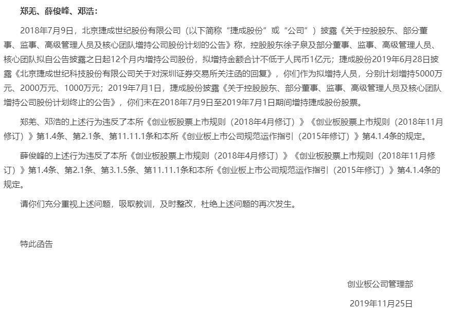 手持比分牌·国之功勋 江苏骄傲!国家勋章和国家荣誉称号在京颁授 江苏4人入选