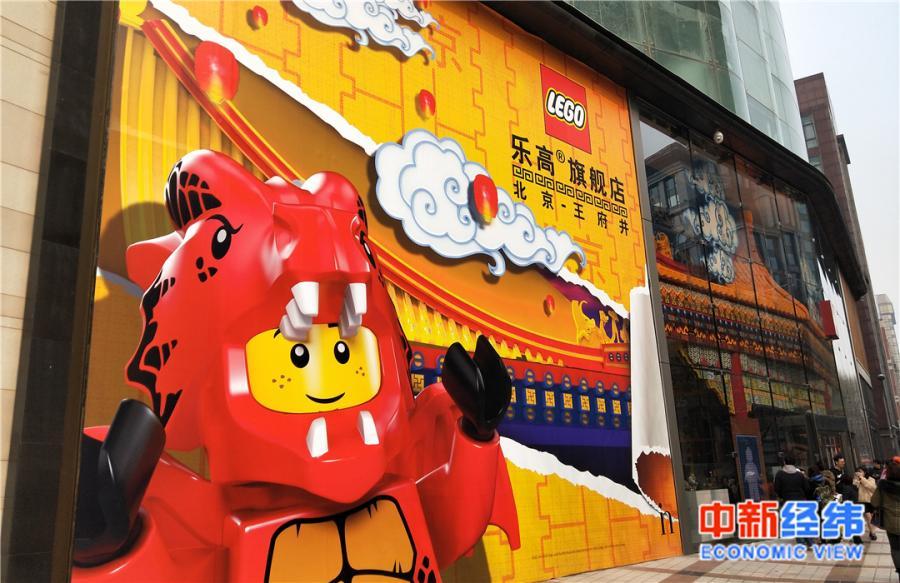 新濠天地官方网xh·永辉超市董秘张经仪:下一十年我们已做好突破天花板的准备|你好,股东