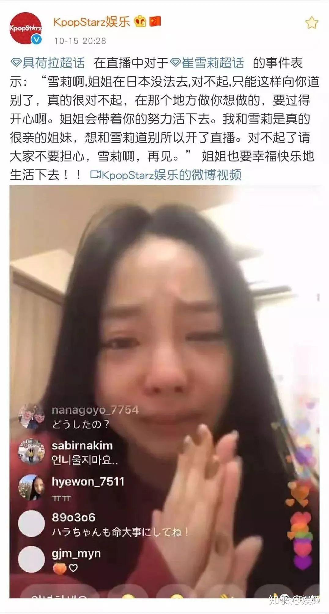 太阳城亚洲网址备用登录|刘涛自曝146斤重旧照,跳舞一字马没在怕,却把网友吓坏了!