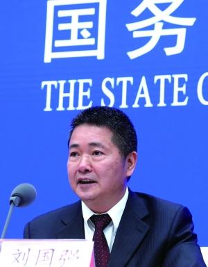 人民银行副行长刘国强4月25日在国务院政策例行吹风会上表示
